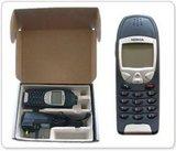 Nokia 6210 original_