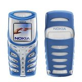 Nokia 5100 original_