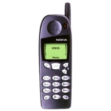 Nokia 5110 original