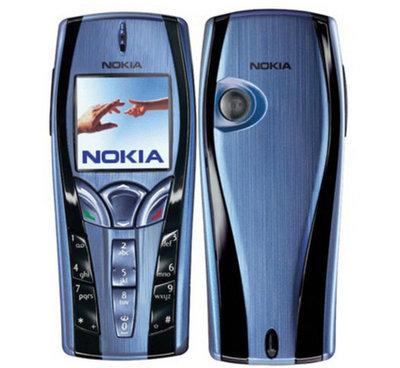 Nokia 7250i original