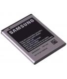 Samsung Akku EB484659VU (original)