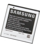 Samsung Akku 1650 mAh EB575152LUC (original)