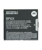 Motorola Akku BP6X  (original)
