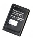 Sony Ericsson BST-42 Akku (original)