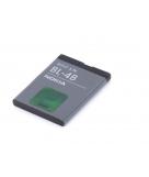 Nokia Akku BL-4B 700 mAh Li-ion (original)