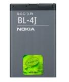Nokia Akku BL-4J 1200 mAh Li-ion (original)