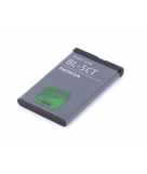 Nokia Akku BL-5CT 1020 mAh Lion (original)