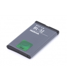 Nokia Akku BL-5J 1320 mAh Li-ion (original)