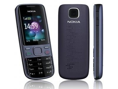Nokia 2690 original