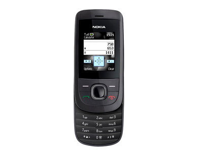 Nokia 2220s original