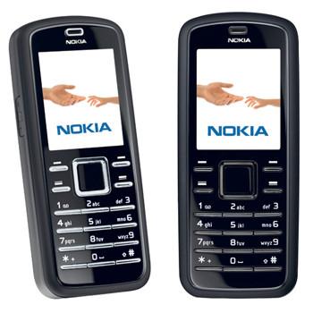 Nokia 6080 original