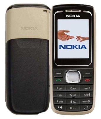 Nokia 1650 original
