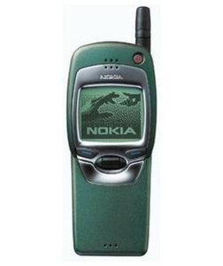 Nokia 7110 original